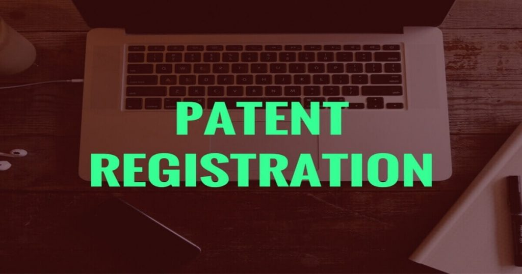Requirement for Invention to be Eligible for Patent Registration