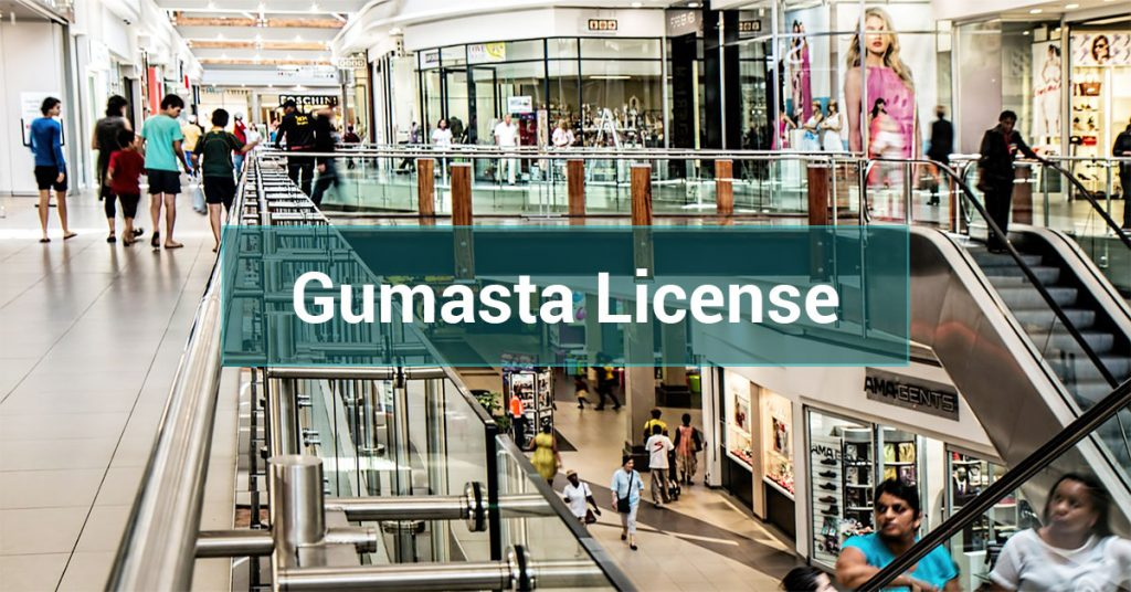 All you need to know about Gumasta License