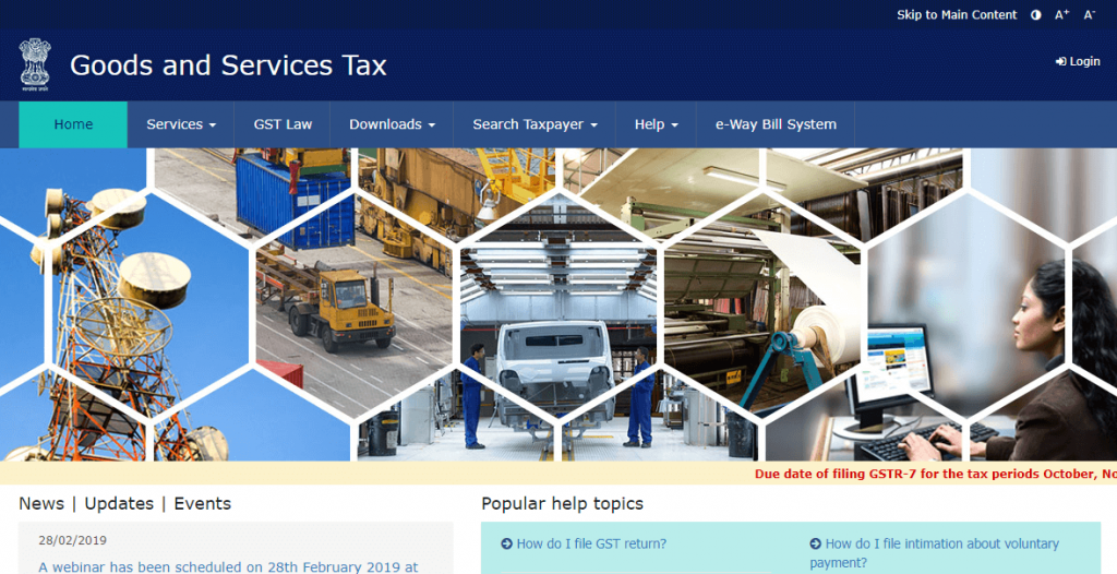 Updates Regarding The New Functionalities on GST Portal