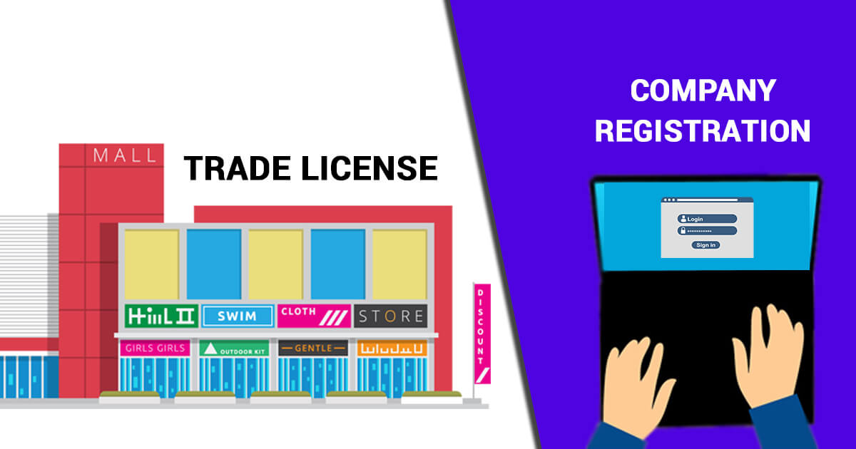 Difference between Trade License and Company Registration