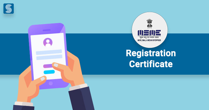 MSME Registration Certification