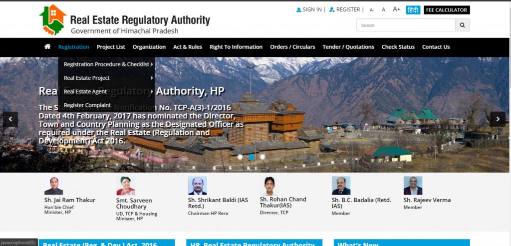 HP RERA Website
