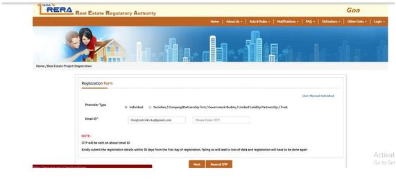 Promoter Type option on goa rera website