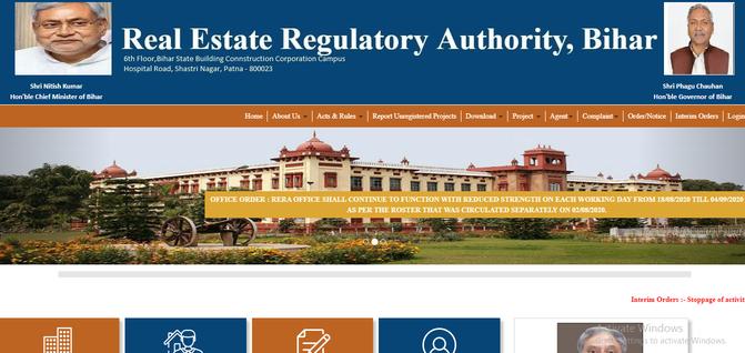 Visit the Official Website of rera bihar
