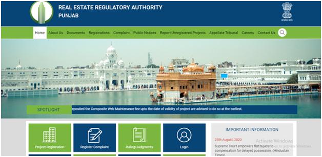 Visit the Official RERA punjab Portal