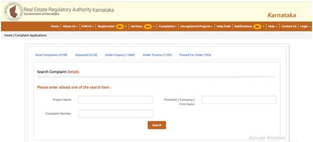 Enter Search Complaint Details