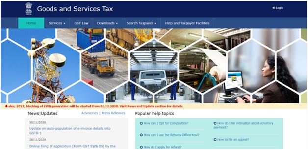 official GST portal