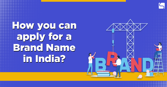 apply for a brand name in India